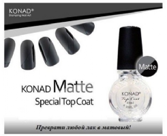 Konad Matte Special Top Coat 11ml