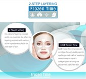 מסכת פנים FROZEN TIME קולוג'ן + לחות FROZEN TIME Collagen Patch & Moisturizing Mask